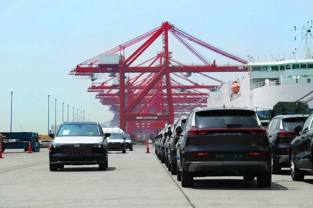AIWAYS Starts Shipping First Cars Overseas